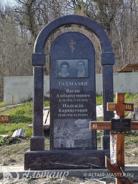 Памятник ЭР002 - пример 0