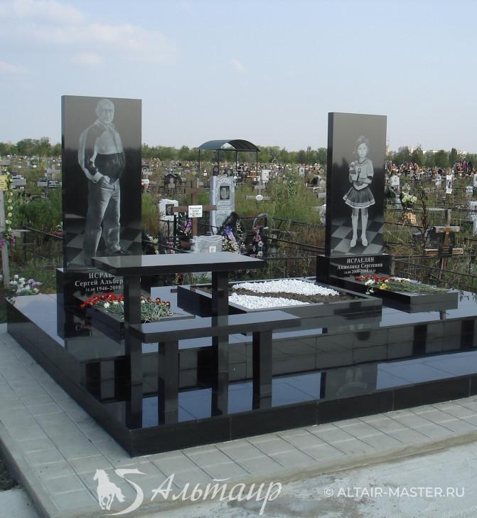 Памятник ЭР013 - пример 0