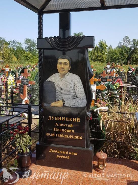 Памятник ЭР017 - пример 0