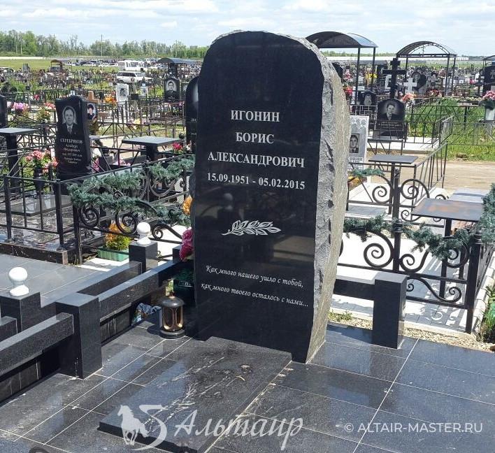 Памятник ЭР018 - пример 0