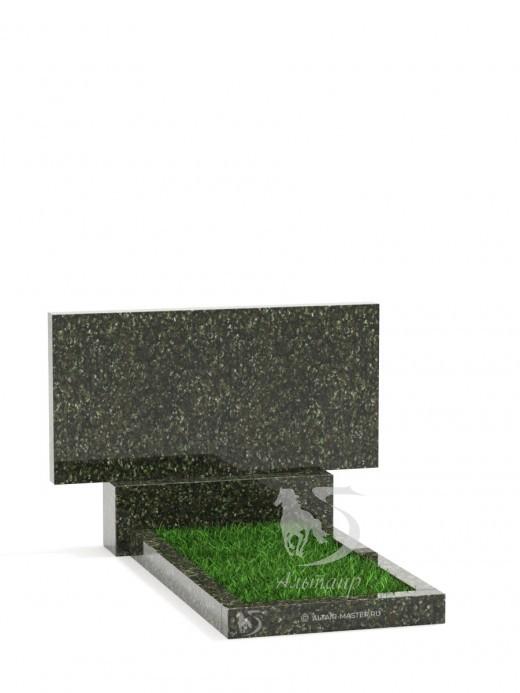 Памятник ГФ101 (зелёный)
